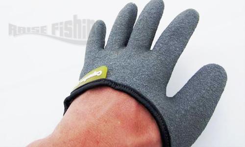 gant caperlan easy protect