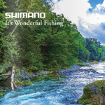 catalogue-pêche-shimano