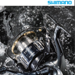 catalogue-shimano-peche-2018