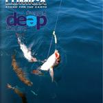 Nouveau catalogue de pêche 2017