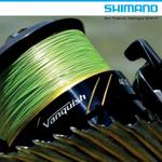 nouveau catalogue pêche shimano 2017