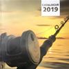 balzer pêche 2019